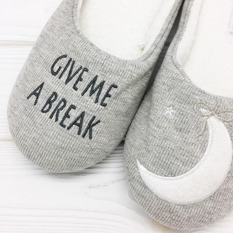 Тапочки «Give Me A Break» мягкие