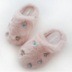 Тапочки «Зверята» розовые