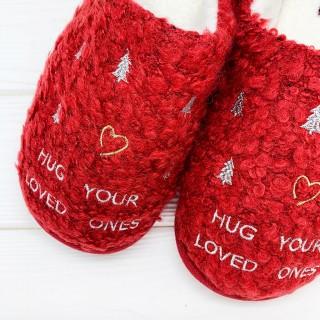 Тапочки Halluci «Hug your loved ones»
