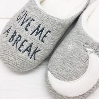 Тапочки «Give Me A Break»