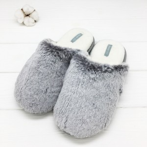 Тапочки «Зима»