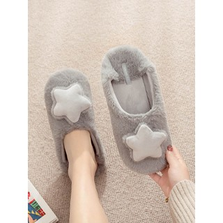 Тапочки «Stars soft»